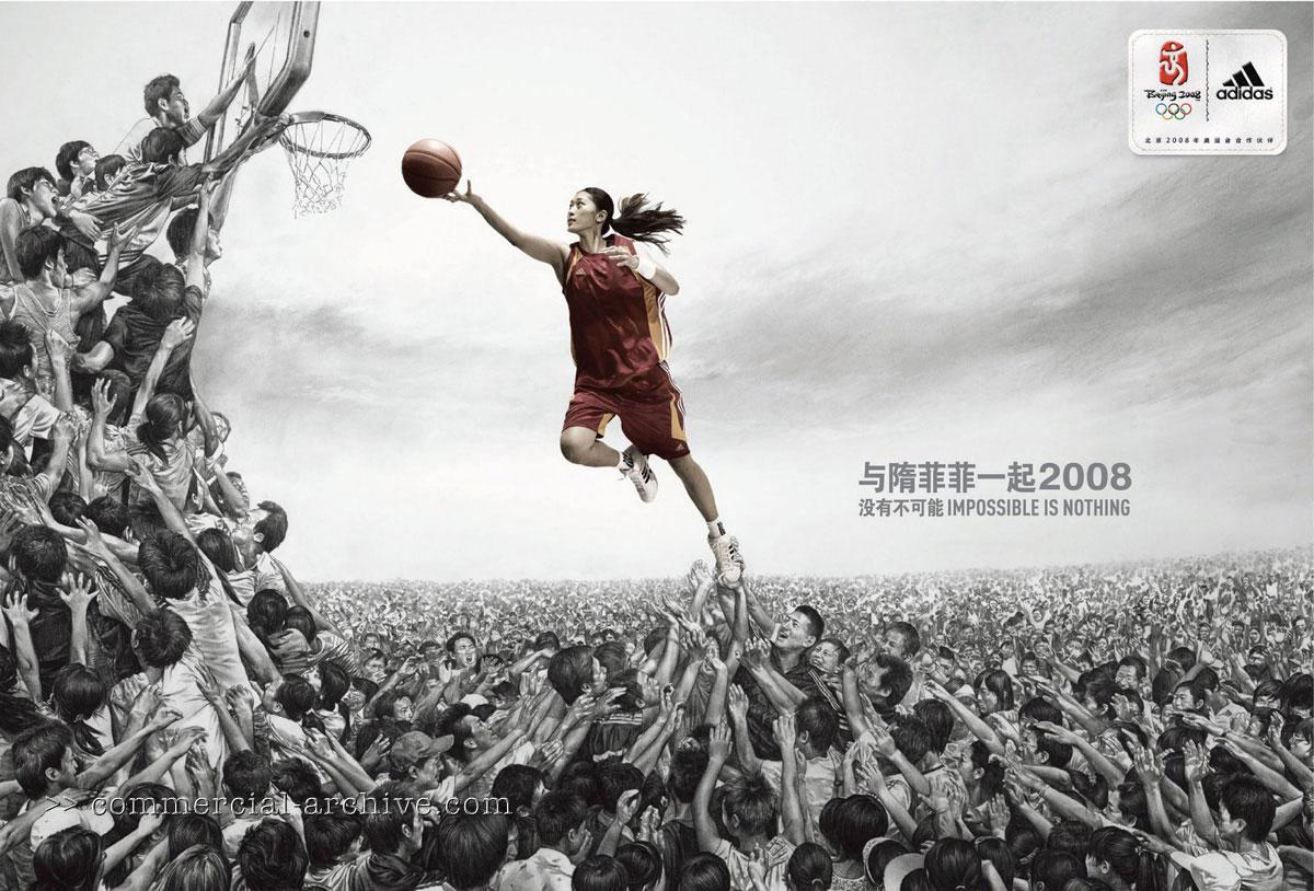Sui Feifei, basketball player with the Sacramento Monarchs.