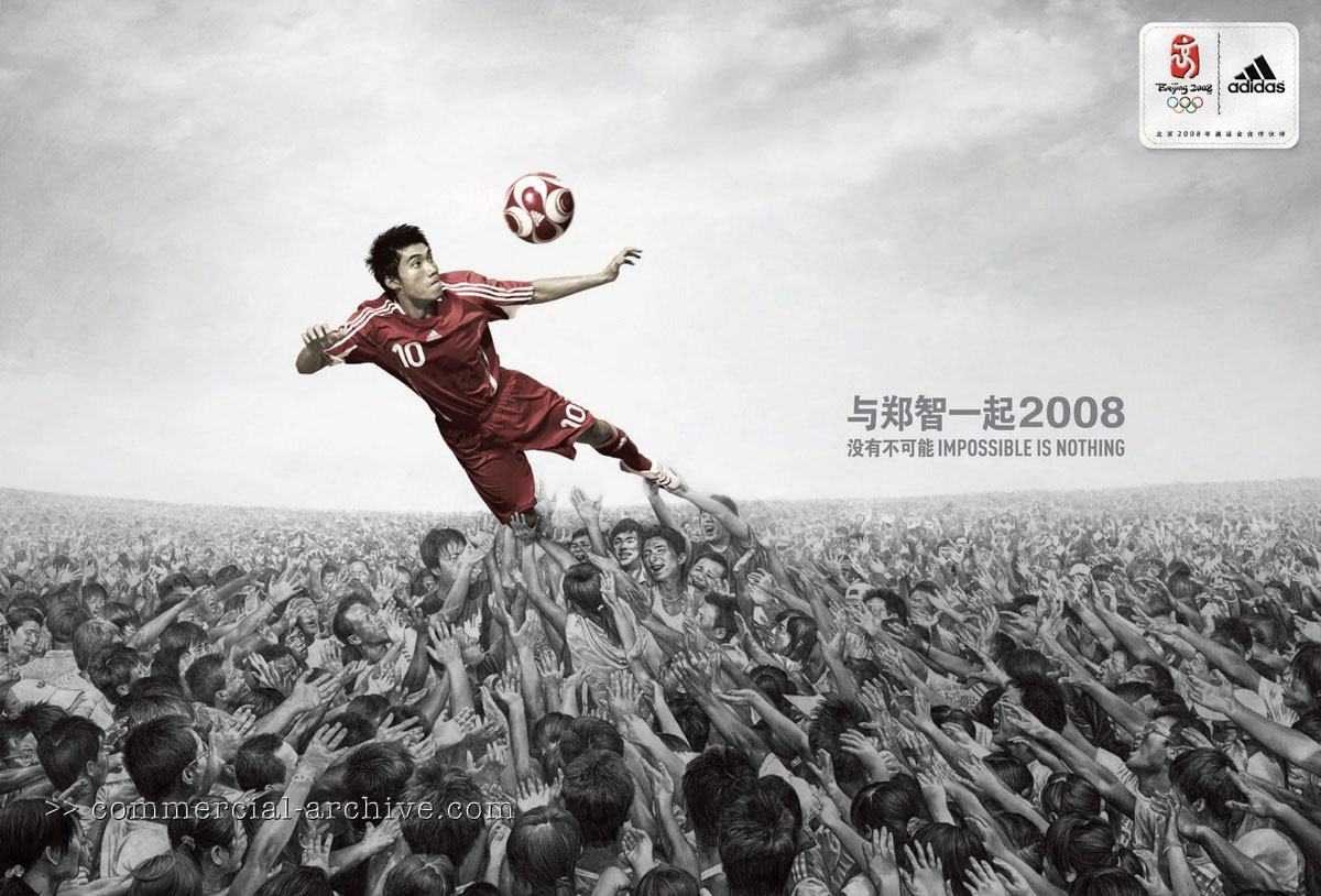 Zheng Zhi, captain of the Chinese football team.
