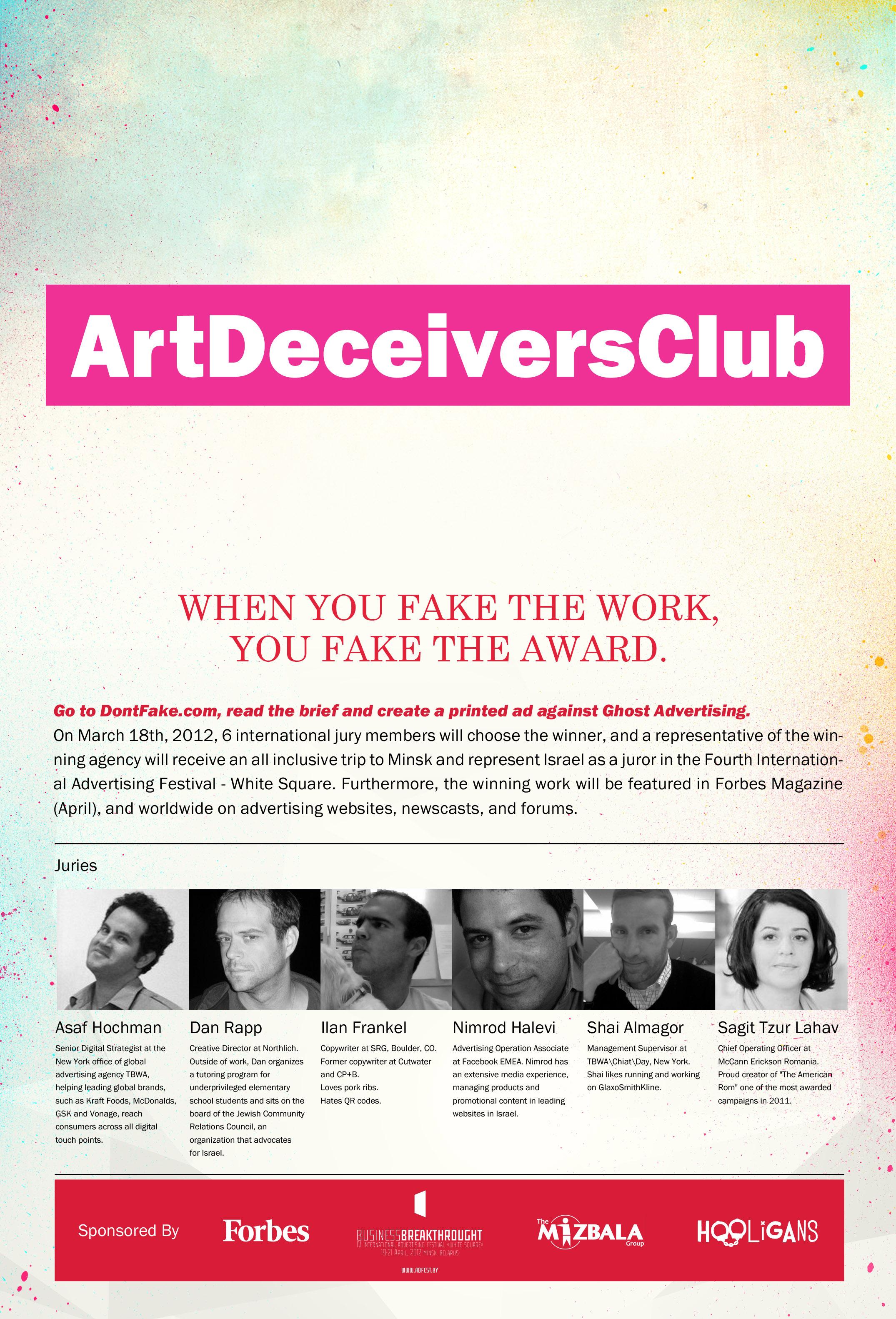 ArtDeceiversClub