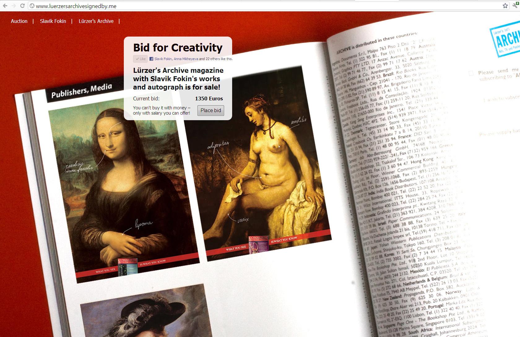 Bid for Creativity. Lürzer's Archive signed by Slavik Fokin