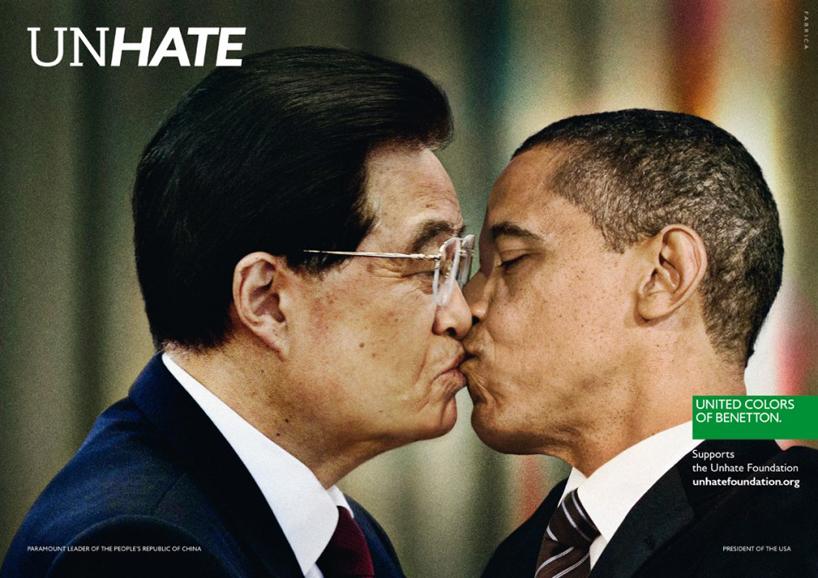 Hu Jintao & Barack Obama kissing