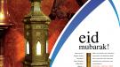 ADLINE MOHAN / EID MUBARAK!