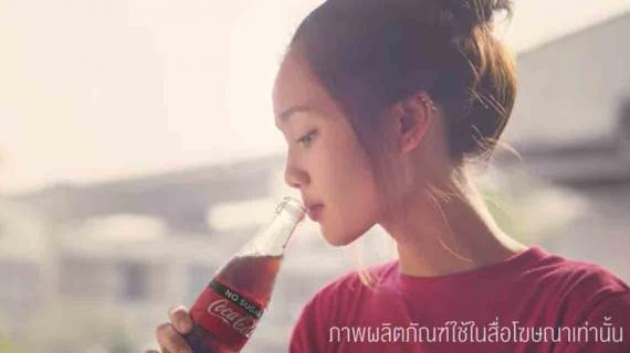 Coke Thailand