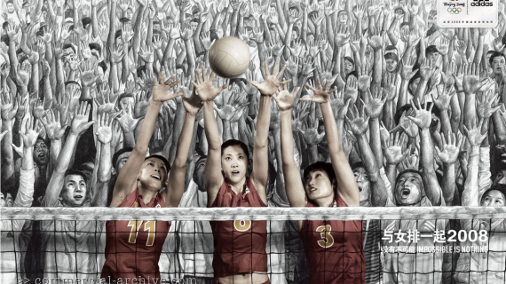 Chinese womens volleyball team - see the TV commercial that goes with this poste