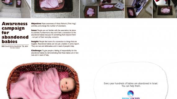 New Born Doormat