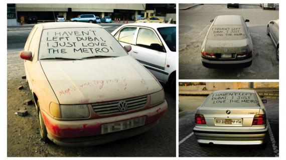 abandoned car United Arab Emirates